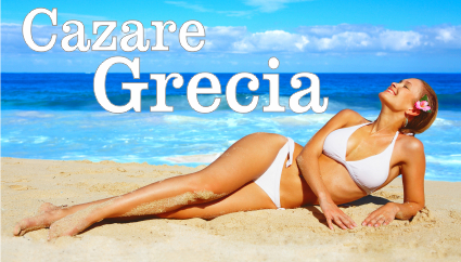 Greece. Find tour and book NOW!